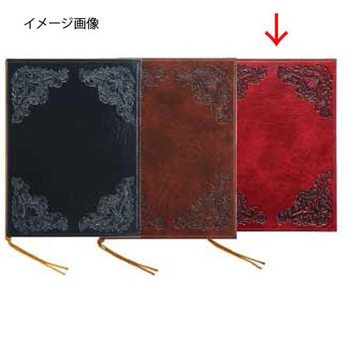 【まとめ買い10個セット品】シンビ メニューブック #1500-1(大) 赤