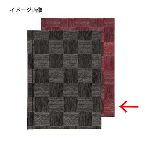 【まとめ買い10個セット品】シンビ メニューブック LS-117 茶
