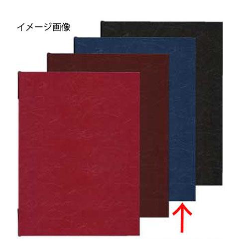 【まとめ買い10個セット品】シンビ メニューブック UD-301 青