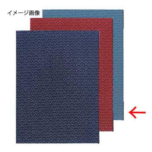 【まとめ買い10個セット品】シンビ 新和風メニューブック WA-10 青海波柄 水色