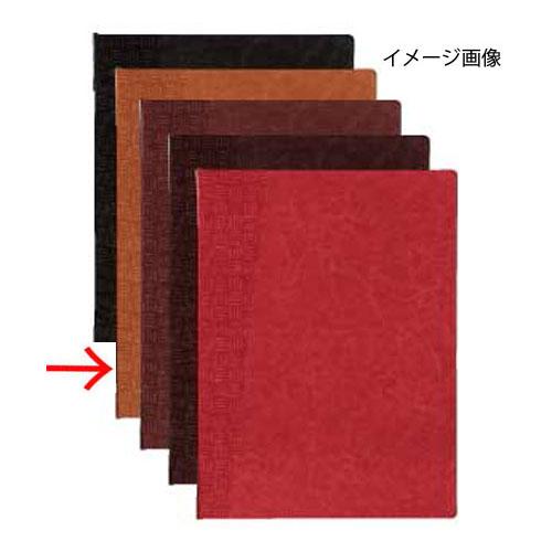 【まとめ買い10個セット品】シンビ メニューブック TKO-101 (KAGOME) 金茶