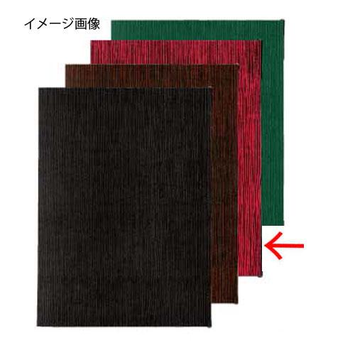 【まとめ買い10個セット品】シンビ メニューブック ウルシ-101 赤