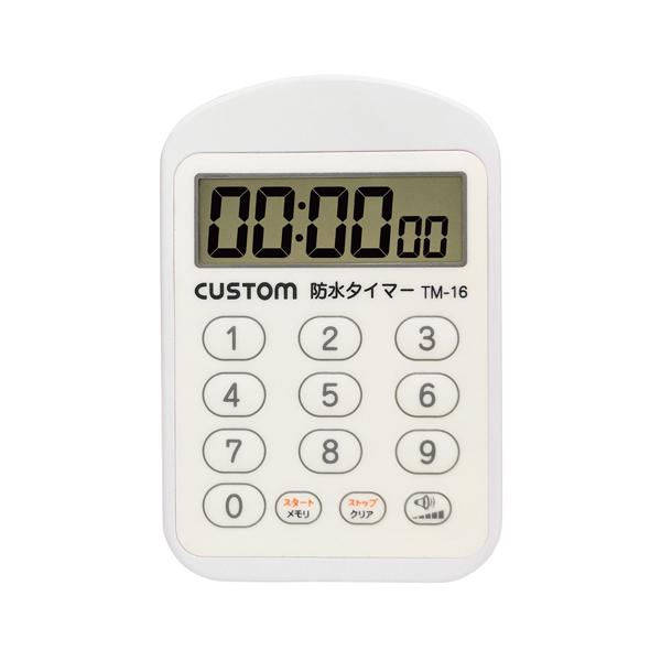 【まとめ買い10個セット品】 カスタム 防水タイマー TM-16 100時間計 【ECJ】