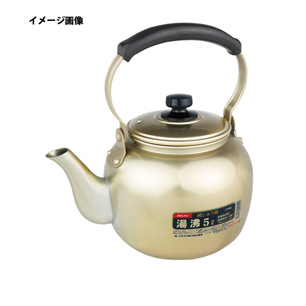 【即納】【まとめ買い10個セット品】アルミしゅう酸 湯沸 4L【やかん ケトル アルミ 湯沸かし 業務用】【ECJ】