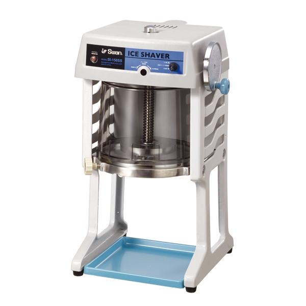 【即納】スワン アイスシェーバー SI-150SS グレー 電動式 ブロックアイス用【かき氷機 かき氷器 電動 カキ氷器 カキ氷機 業務用】【ECJ】