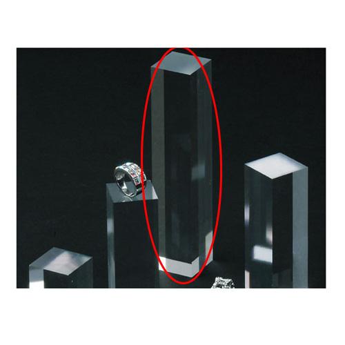 【まとめ買い10個セット品】 アクリル角柱 3cm角 H15cm【店舗什器 パネル 壁面 小物 ディスプレー 店舗備品】【ECJ】