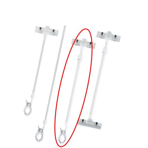【まとめ買い10個セット品】 下向きクリップ 伸縮タイプ 2個【店舗什器 パネル 壁面 店舗備品 仕切 棚】【ECJ】