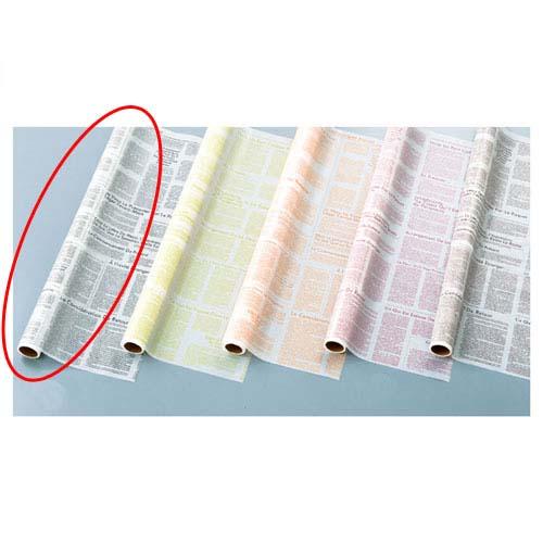 【まとめ買い10個セット品】 ジャーナルグラシン チャコール【店舗什器 小物 ディスプレー ギフト ラッピング 包装紙 袋 消耗品 店舗備品】【ECJ】