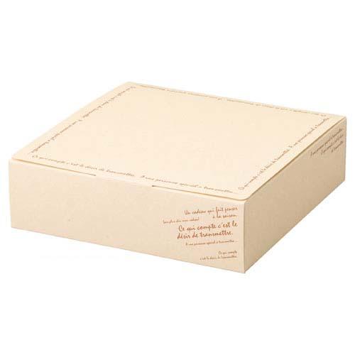 【まとめ買い10個セット品】 再生紙ギフトボックス クリームソフト 21.5×21.5×6 20枚【店舗什器 小物 ディスプレー ギフト ラッピング 包装紙 袋 消耗品 店舗備品】【ECJ】
