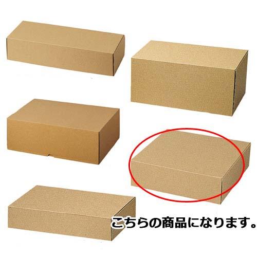 【まとめ買い10個セット品】 ナチュラルボックス 29×29×9 10枚【店舗什器 小物 ディスプレー ギフト ラッピング 包装紙 袋 消耗品 店舗備品】【ECJ】