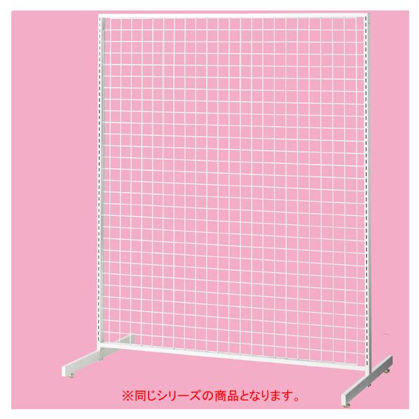 【まとめ買い10個セット品】 SF120両面タイプ ホワイト H150cm ラス有孔パネル 付き 【ECJ】