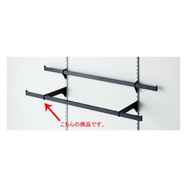 【まとめ買い10個セット品】 貫通式ミニ角バーセット W90×D25cm ブラック 芯々58.8cm 【ECJ】