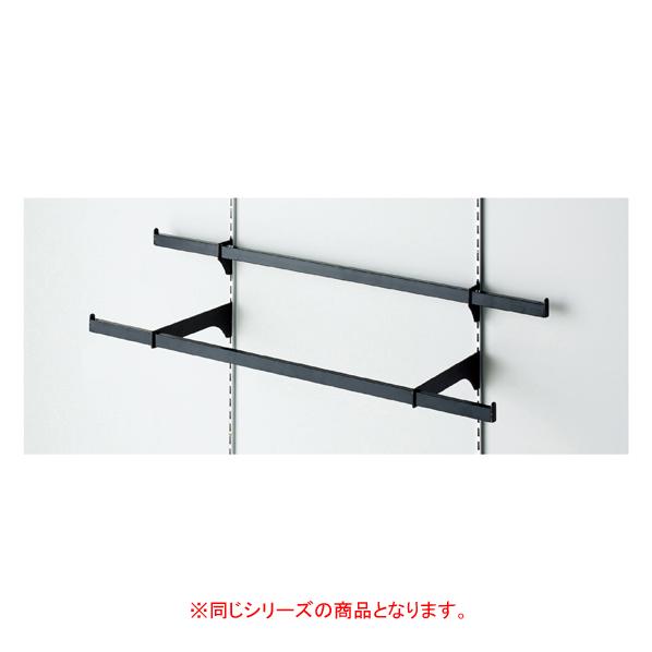 【まとめ買い10個セット品】 貫通式ミニ角バーセット W90×D30cm ブラック 芯々58.8cm 【ECJ】