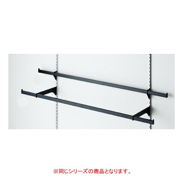 【まとめ買い10個セット品】 貫通式ミニ角バーセット W120×D15cm ブラック 芯々88.8cm 【ECJ】