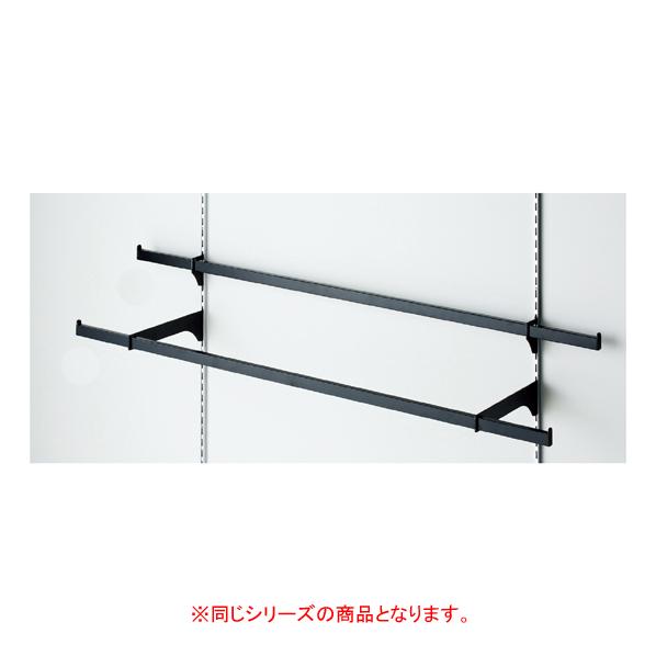 【まとめ買い10個セット品】 貫通式ミニ角バーセット W120×D30cm ブラック 芯々88.8cm 【ECJ】