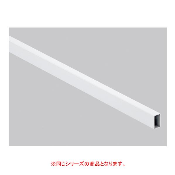 【まとめ買い10個セット品】 ミニ角バー 14×24mm W118.4cm ホワイト 【ECJ】
