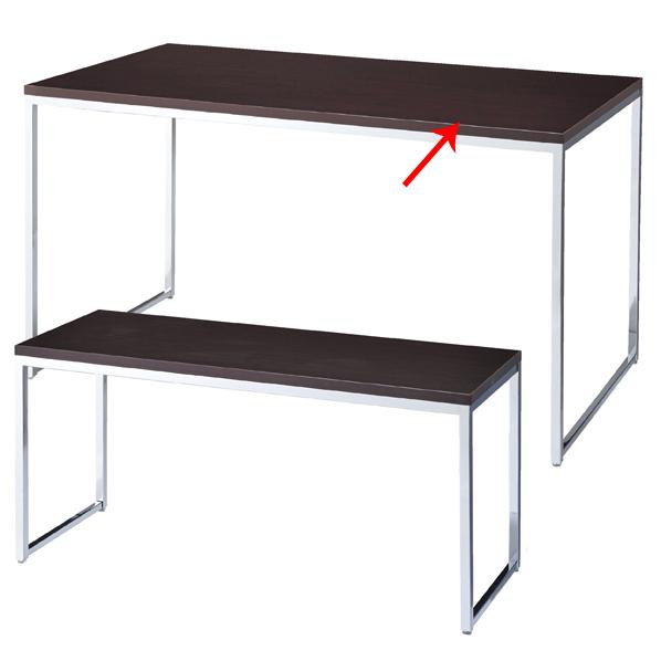 【まとめ買い10個セット品】 クロームショーテーブル ダークブラウン W150D80 【ECJ】