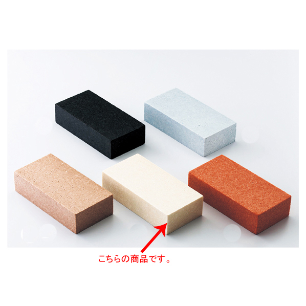 【まとめ買い10個セット品】 カラーレンガブロック ベージュ 5個 【ECJ】