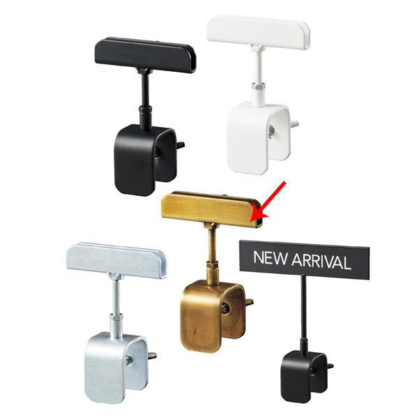【まとめ買い10個セット品】 マグネットハンガーポップ立て NEW ARRIVAL 【ECJ】