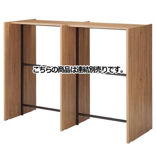 【業務用】HOLT 中央両面タイプ D45cm木天板セット W90cmタイプ 本体 オープンタイプ【店舗什器 パネル 壁面 小物 ディスプレー 店舗備品】【ECJ】