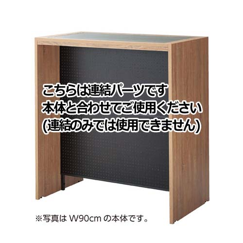 【業務用】HOLT 中央両面タイプ D68cmガラス天板セット W120cmタイプ 連結 オープンタイプ【店舗什器 パネル 壁面 小物 ディスプレー 店舗備品】【ECJ】