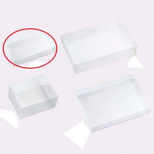 【まとめ買い10個セット品】 クリアボックス(かぶせ式) 長方形 22.5×12.5×5 5個【店舗什器 小物 ディスプレー ギフト ラッピング 包装紙 袋 消耗品 店舗備品】【ECJ】