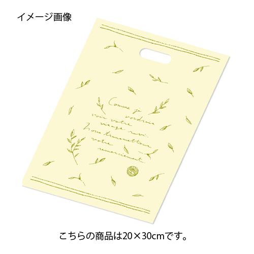 プロバンス 20×30 2000枚【ECJ】