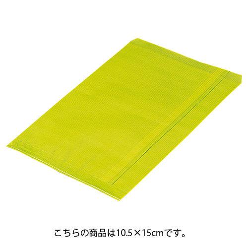 【まとめ買い10個セット品】 筋入りカラー無地 ライトグリーン 10.5×15 6000枚【ECJ】