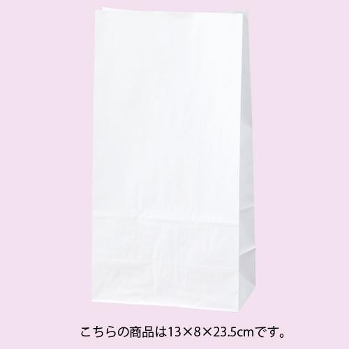 【まとめ買い10個セット品】 白無地 13×8×23.5 2000枚【店舗什器 小物 ディスプレー ギフト ラッピング 包装紙 袋 消耗品 店舗備品】【ECJ】
