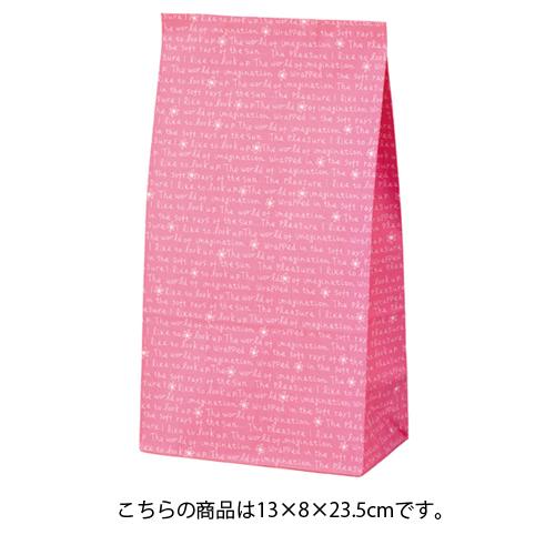 スリムレター ピンク 13×8×23.5 2000枚【店舗什器 小物 ディスプレー ギフト ラッピング 包装紙 袋 消耗品 店舗備品】【ECJ】