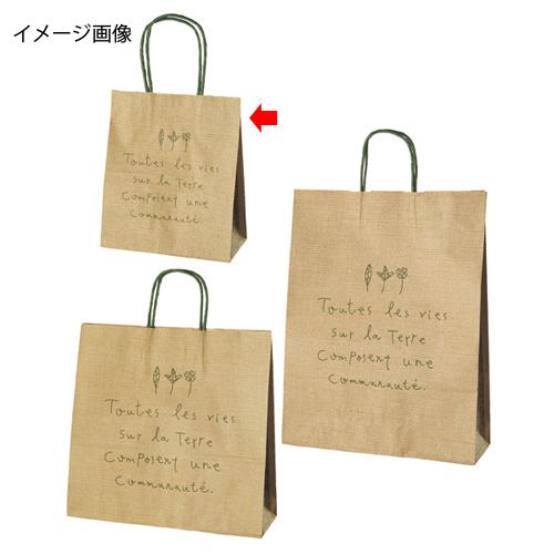 【まとめ買い10個セット品】 ナチュール 21×12×25 50枚【店舗什器 小物 ディスプレー ギフト ラッピング 包装紙 袋 消耗品 店舗備品】【ECJ】