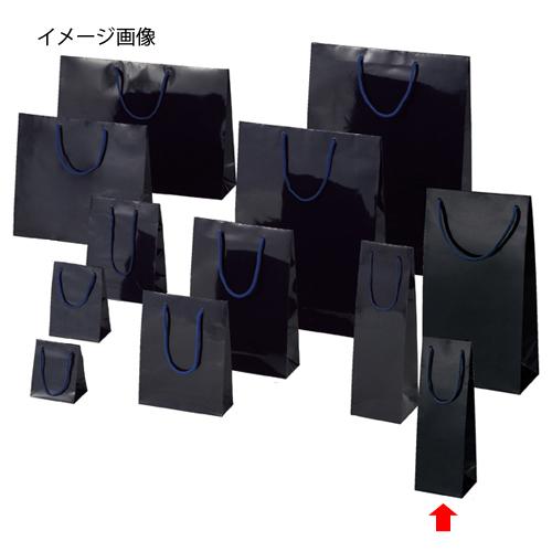 【まとめ買い10個セット品】 ブライトバッグ 紫紺 9.5×8×29 50枚【店舗什器 小物 ディスプレー ギフト ラッピング 包装紙 袋 消耗品 店舗備品】【ECJ】
