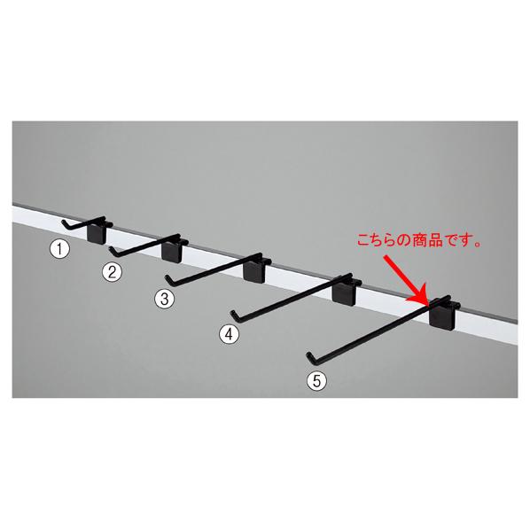 【まとめ買い10個セット品】 角バーフック(φ6mm)L25cm10本組 ブラック 【ECJ】
