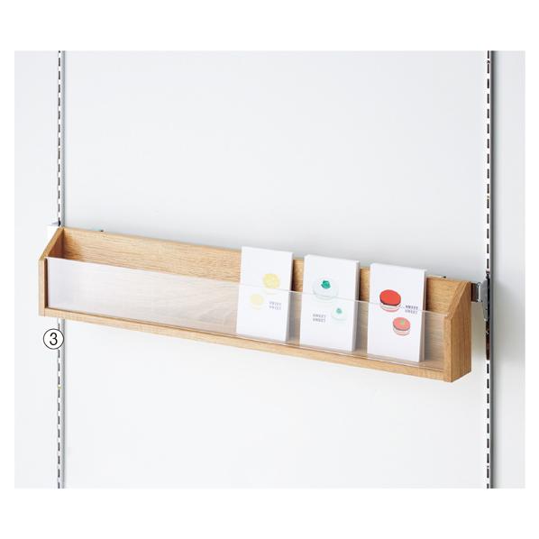 【まとめ買い10個セット品】 角バー用木製ポストカード入れW84cm ラスティック柄 【ECJ】