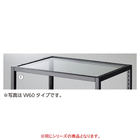 【まとめ買い10個セット品】 ブロックフレームW40cm用スチール板 ブラック 【ECJ】