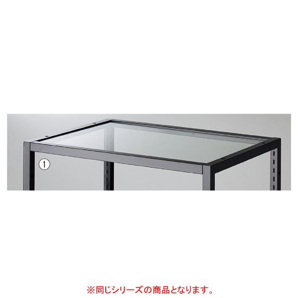 【まとめ買い10個セット品】 ブロックフレームW60cm用スチール板 ホワイト 【ECJ】