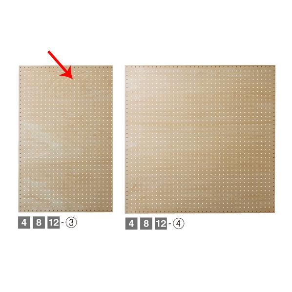 【まとめ買い10個セット品】 有孔ボードパネル 60×90cm シナクリア 1枚 角バー取付き金具セット 【ECJ】
