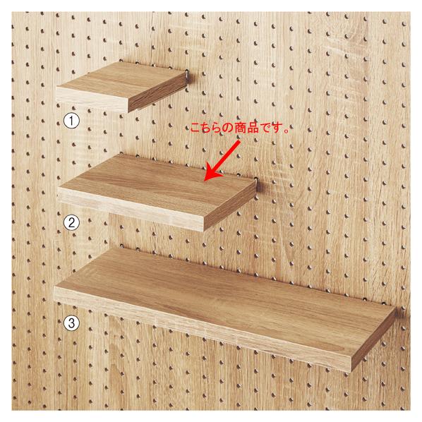 【まとめ買い10個セット品】 有孔パネル用木棚セット W20×D15cm ラスティック柄 【ECJ】