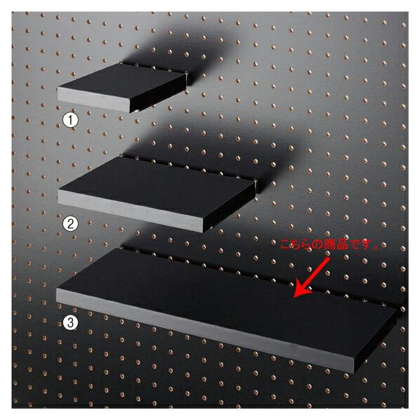 【まとめ買い10個セット品】 有孔パネル用木棚セット W40×D15cm ブラック 【ECJ】
