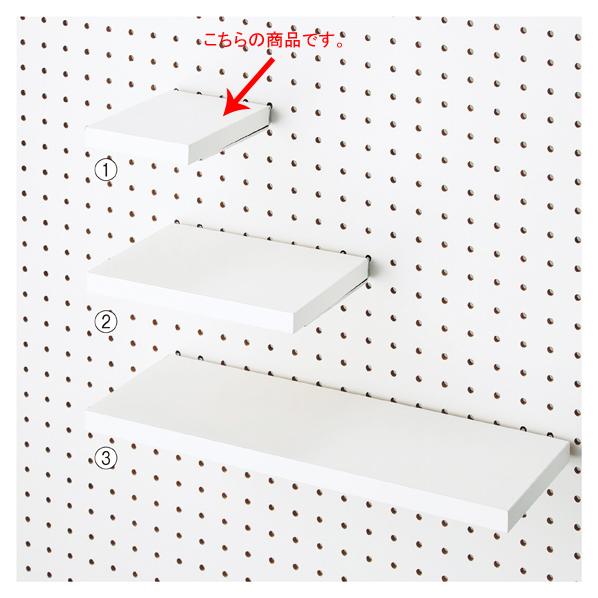 【まとめ買い10個セット品】 有孔パネル用木棚セット W10×D15cm ホワイト 【ECJ】