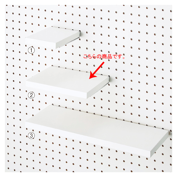 【まとめ買い10個セット品】 有孔パネル用木棚セット W20×D15cm ホワイト 【ECJ】
