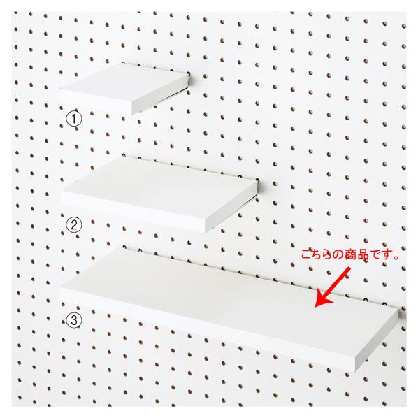 【まとめ買い10個セット品】 有孔パネル用木棚セット W40×D15cm ホワイト 【ECJ】