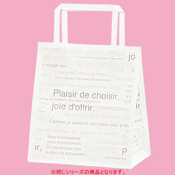 【まとめ買い10個セット品】 カフェオレ 手提紙袋 18×6×16cm 50枚 【ECJ】