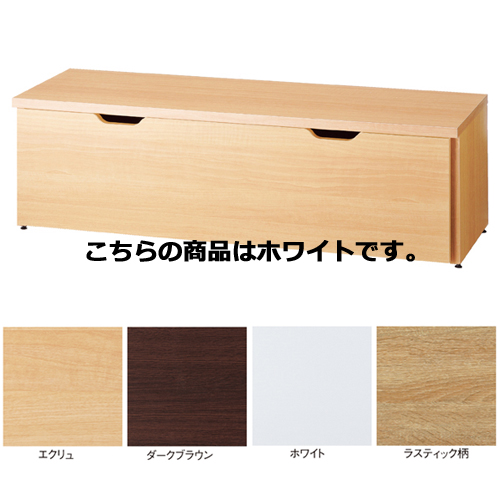 木製コの字テーブル付き 収納トロッコ W120cm用 ホワイト