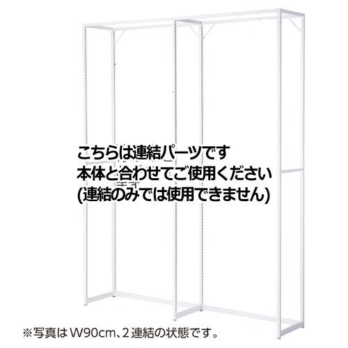 【業務用】ラテラル・フォー 壁面タイプ ホワイト(H240cm) W120cmタイプ 連結【店舗什器 パネル ディスプレー 棚 店舗備品】【ECJ】