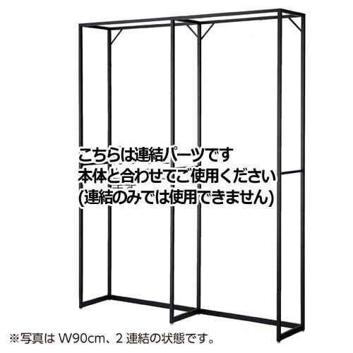 【業務用】ラテラル・フォー 壁面タイプ ブラック(H240cm) W120cmタイプ 連結【店舗什器 パネル ディスプレー 棚 店舗備品】【ECJ】
