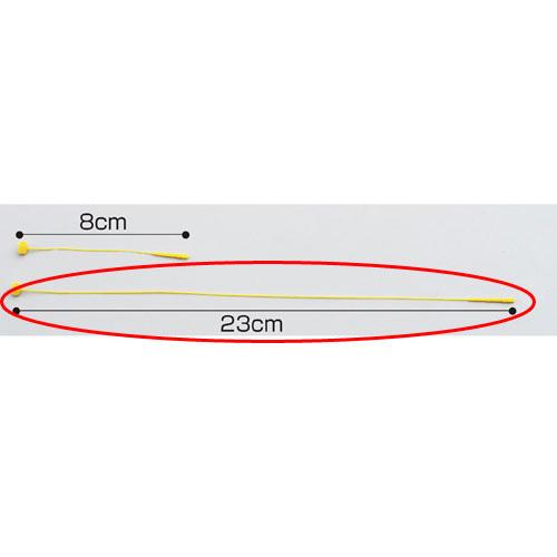 【まとめ買い10個セット品】 レインボーカラーナイロンループロック L23cm 黄 1000本【店舗什器 スーパー 値札 アパレルなど 店舗備品】【ECJ】