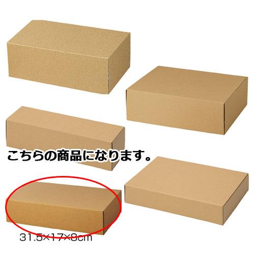 【まとめ買い10個セット品】 ナチュラルボックス 31.5×17×8 10枚【店舗什器 パネル ディスプレー 棚 店舗備品】【ECJ】