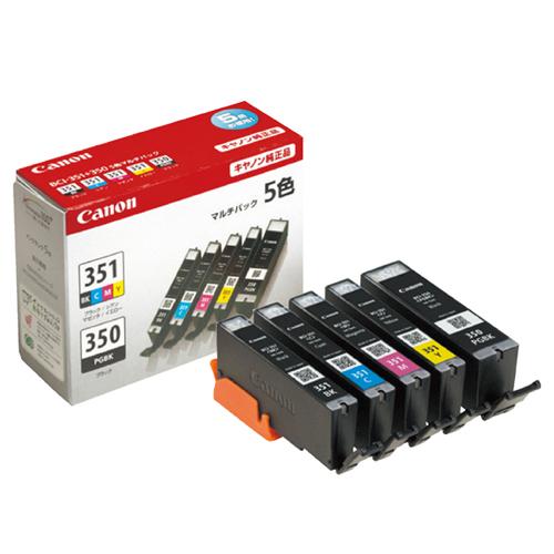 【まとめ買い10個セット品】 キヤノン純正 インクカートリッジ BCI-351+350/5MP 5色パック【ECJ】
