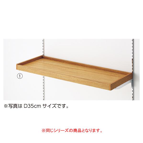 【まとめ買い10個セット品】 トレー棚W90×D40cm セメント柄 【ECJ】